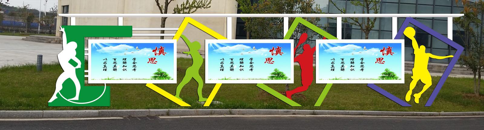 潮州公交候车亭